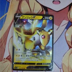 Pokemon Kaart Sword and Shield Legendary Heartbeat s3a Ampharos V
