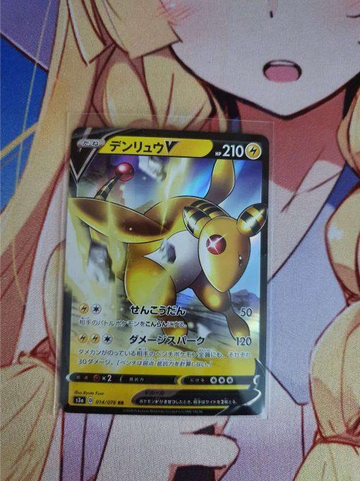 Pokemon Kaart Sword and Shield Legendary Heartbeat s3a Ampharos V