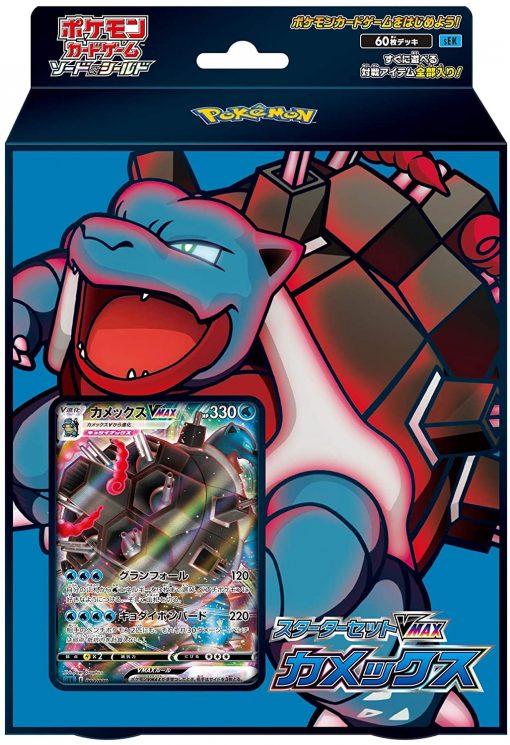 Pokemon Sword & Shield VMAX Blastoise Starter Deck Japans