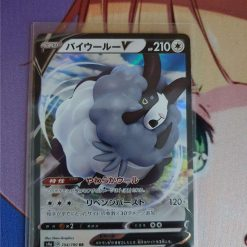 Pokemon Kaart Sword & Shield Shiny Star V Dubwool V s4a 154/190
