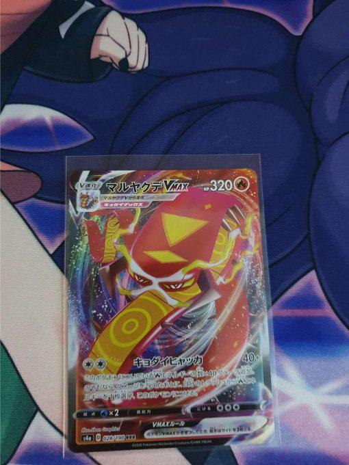 Pokemon Kaart Centiskorch VMAX 028/190 Shiny Star V
