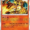 Pokemon Kaart Charizard Holo Sun and Moon Tag Bolt sm9