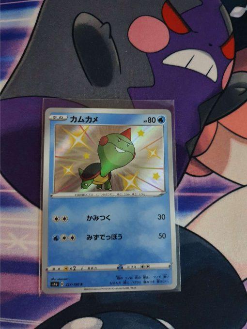 Pokemon Kaart Shiny Chewtle 227/190 Shiny Star V