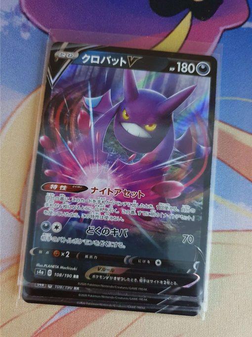 Pokemon Kaart Sword & Shield Shiny Star V Crobat V s4a 108/190