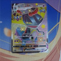 Pokemon Kaart Sword & Shield Shiny Star V Shiny Dragapult VMAX s4a 318/190