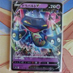 Pokemon Kaart Sword & Shield Shiny Star V Dragapult s4a 088/190