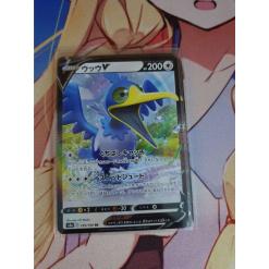 Pokemon Kaart Sword & Shield Shiny Star V Cramorant V s4a 155/190