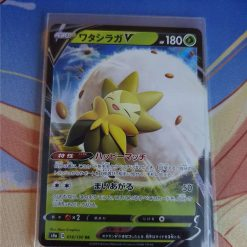 Pokemon Kaart Sword & Shield Shiny Star V Eldegoss V s4a 016/190