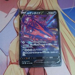 Pokemon Kaart Sword & Shield Shiny Star V Eternatus V s4a 124/190