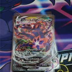 Pokemon Kaart Eternatus VMAX 125/190 Shiny Star V