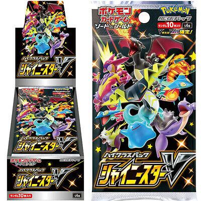 Pokémon Shiny Star V: nieuwe levering onderweg