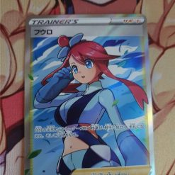 Pokémon Kaart Sword and Shield Skyla 195/190 Shiny Star V