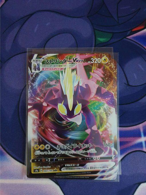 Pokemon Kaart Toxtricity VMAX 060/190 Shiny Star V