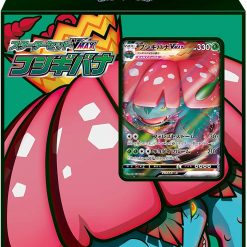 Pokemon Sword & Shield VMAX Venusaur Starter Deck Japans