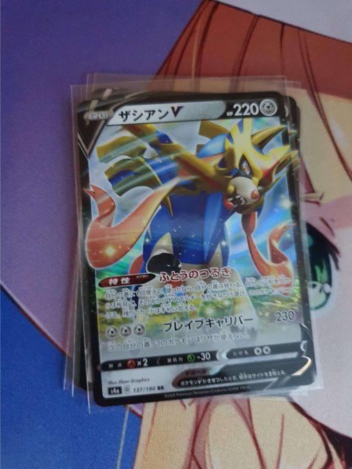 Pokemon Kaart Sword & Shield Shiny Star V Zacian V s4a 137/190