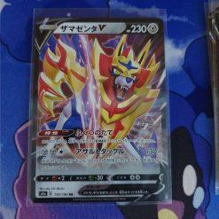 Pokemon Kaart Sword & Shield Shiny Star V Zamazenta V s4a 139/190