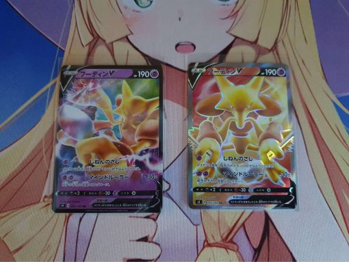 Pokemon Sword and Shield Alakazam V en Alakazam V Secret Rare Set Japans
