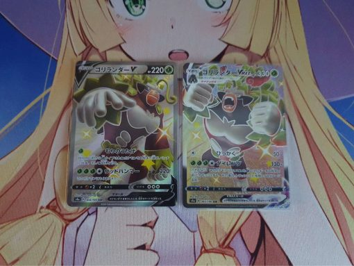 Pokemon Sword and Shield Shiny Rillaboom V en Shiny Rillaboom VMAX Set Japans