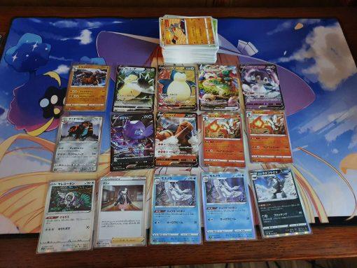 Pokemon S1H Sword & Shield Shield 150 Kaarten Inclusief 6 V en 9 Holokaarten