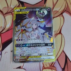 Pokemon Kaart Sword and Shield Dream League Solgaleo and Lunala GX 063043
