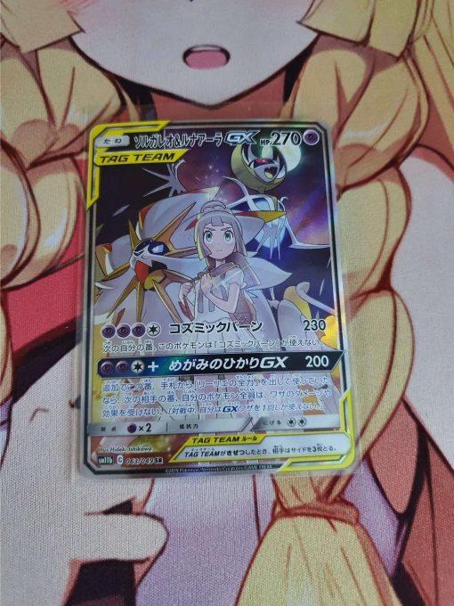Pokemon Kaart Sword and Shield Dream League Solgaleo and Lunala GX 063043