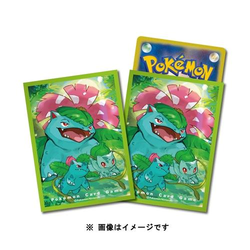 Pokemon Center Japan – Venusaur Evolution Line Premium Card Sleeves