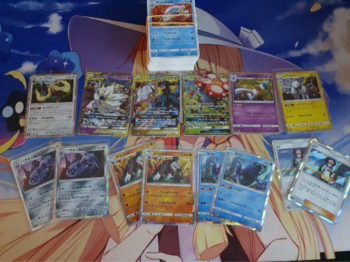 Pokemon SM11B Sun and Moon Dream League 135 Kaarten Inclusief 3 GX en 11 Holokaarten Japans