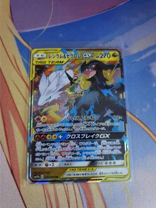 Pokemon Kaart Sun and Moon Dream League sm11b Reshiram & Zekrom GX 036/049