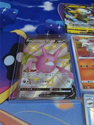 Onze Shiny Star V Crobat Box Pulls