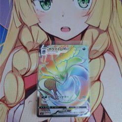 Pokemon Kaart Sword & Shield Rebellious Clash Malamar VMAX 109/096
