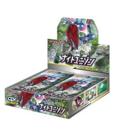 Pokemon Sun and Moon Night Unison SM9a Booster Box Japans