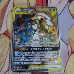 Pokemon Kaart Sun and Moon Dream League sm11b Reshiram & Zekrom GX 064/049 Japans