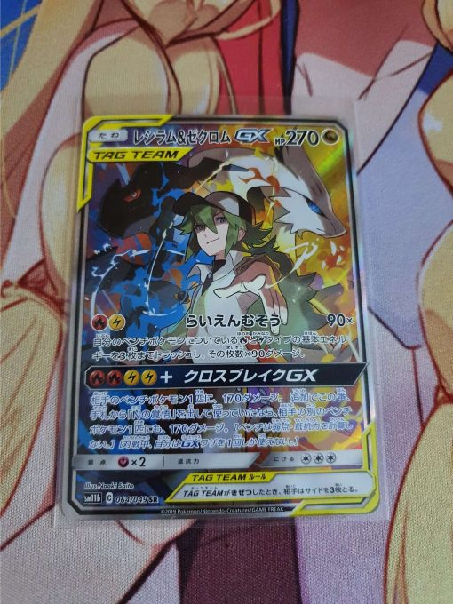 Pokemon Kaart Sun and Moon Dream League sm11b Reshiram & Zekrom GX 064/049 Japans