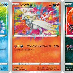 Pokemon Kaarten Set Kyogre Reshiram Yveltal Amazing Rare Shiny Star V
