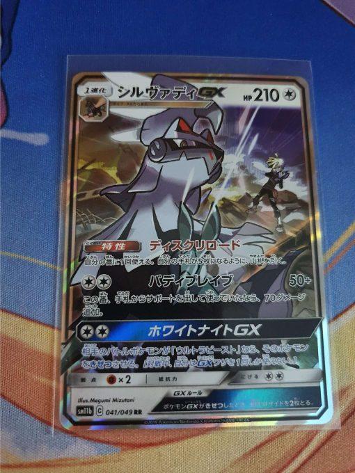Pokemon Kaart Sun and Moon Dream League sm11b Silvally GX 041/049