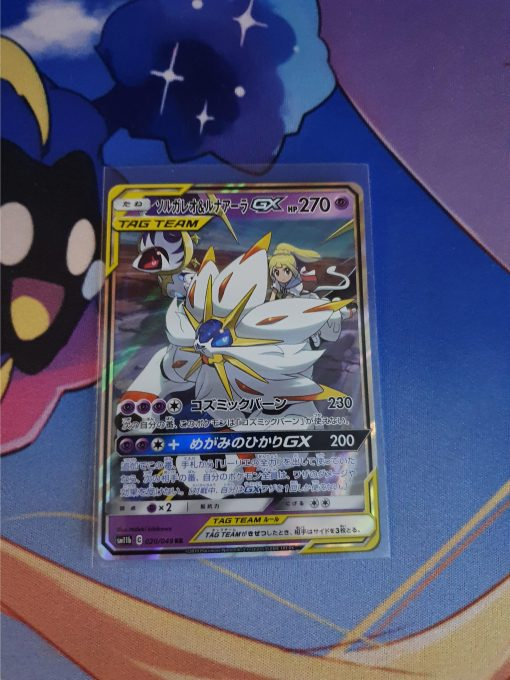 Pokemon Kaart Sun and Moon Dream League sm11b Solgaleo and Lunala GX 020/049
