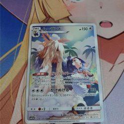 Pokemon Kaart Sun and Moon Dream League sm11b Cheren's Stoutland 061/049