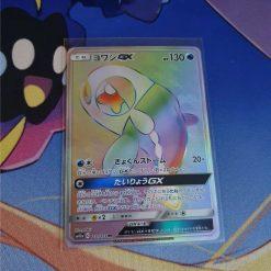 Pokemon Kaart Wishiwashi GX 211/173 Tag All Stars SM12A