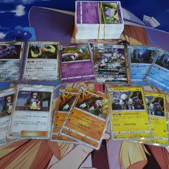 Pokemon SM11B Sun and Moon Dream League 140 Kaarten Inclusief 1 GX en 11 Holokaarten