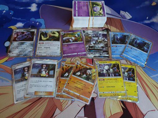 Pokemon SM11B Sun and Moon Dream League 140 Kaarten Inclusief 1 GX en 11 Holokaarten