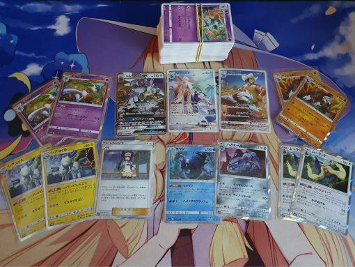 Pokemon SM11B Sun and Moon Dream League 145 Kaarten Inclusief 1 GX en 13 Holokaarten, waarvan twee Character Rares.