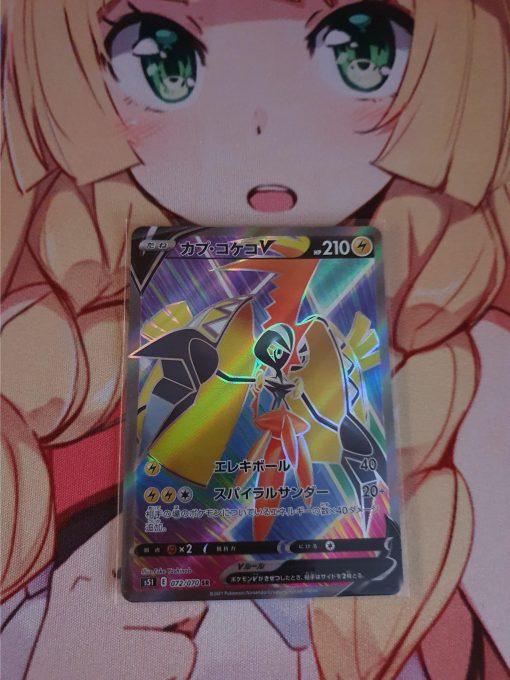 Pokemon Kaart Tapu Koko V 072/070 Single Strike Master