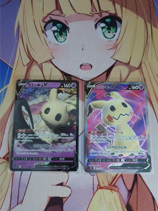 Pokemon Kaarten Set Mimikyu V en Secret Rare Single Strike Master