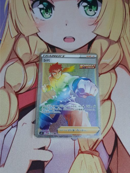 Pokemon Kaart Bruno Rainbow Rare 086/070 Single Strike Master