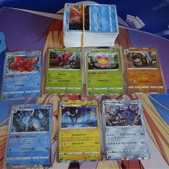 Pokemon S5R Sword & Shield Rapid Strike Master 135 Kaarten Inclusief 7 Holokaarten Japans