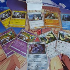 Pokemon SM11B Sun and Moon Dream League 140 Kaarten Inclusief 10 Holokaarten Japans