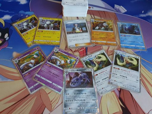 Pokemon SM11B Sun and Moon Dream League 140 Kaarten Inclusief 10 Holokaarten Japans