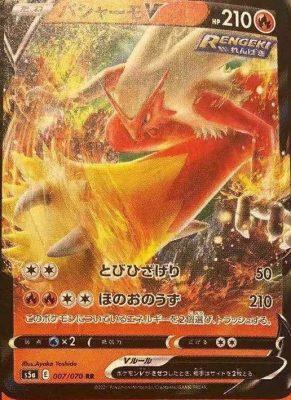Double Fighter (ook wel Matchless Fighter): eerste kaarten van Japanse maart set bekend!