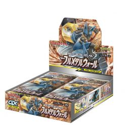 Pokemon Sun and Moon Full Metal Wall SM9b Booster Box Japans