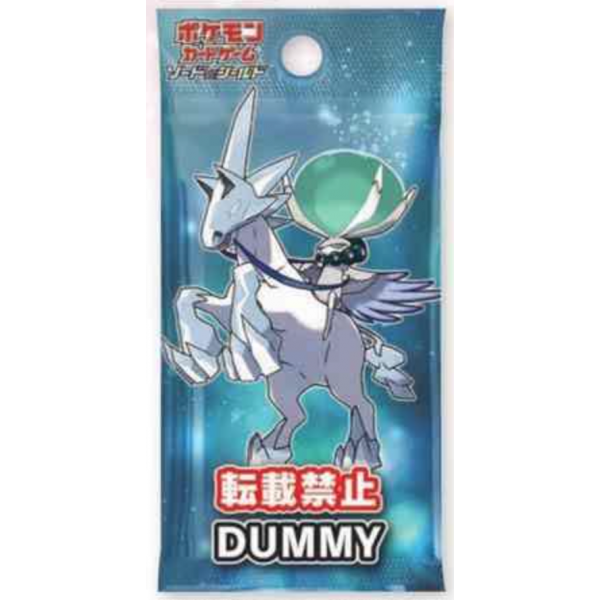 Pokemon Sword and Shield Silver White Lance Booster Box Japans
